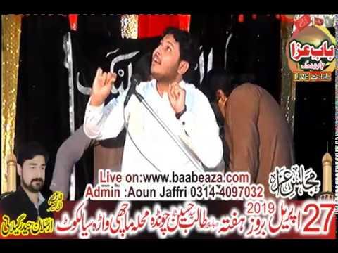 Zakir Saqib Imran Jaffri Yaadgar Majlis 27 April 2019 Chawinda Sialkot (www.baabeaza.com)