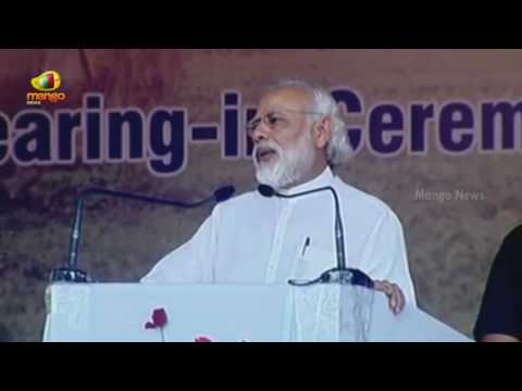 PM Modi Speech at Sarbananda Sonowal's Swearing-in ceremony in Assam | Mango News
