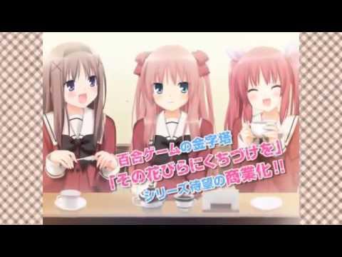Sono Hanabira Ni Kuchizuke O   Michael No Otome Tachi Op video