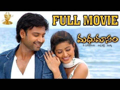 Madhumasam Telugu Full Movie l Sumanth   Mani Sharma   Sneha   Parvathi Melton    Suresh Productions