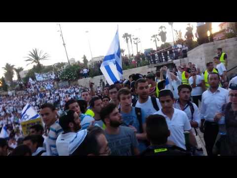 Jerusalem Day Violence