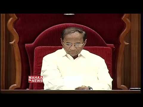 Andhra Pradesh Monsoon Session 2018 Live | AP Assembly Live | MAHAA NEWS