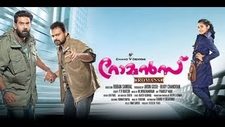 Romans - Romans new malayalam movie clips