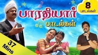 Bharathiyar Padalgal | Tamil Nursery Rhymes