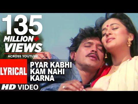 """""""Pyar Kabhi Kam Nahi Karna"""" Lyrical Video   Prem Pratigyaa   Mithun, Madhuri Dixit"""