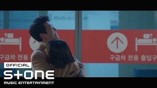 Download [슬기로운 의사생활 시즌2 OST Part 4] TWICE (트와이스) - 누구보다 널 사랑해 (I love you more than anyone) MV Mp3/Mp4