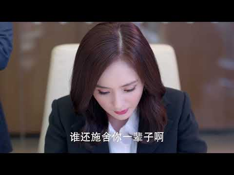陸劇-談判官-EP 07