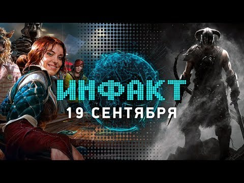 Релиз «ГВИНТА», The Elder Scrolls VI, Black Ops 4: Blackout, Ray Traced в Metro: Exodus…