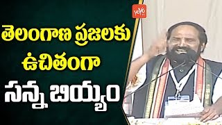 Uttam Kumar Reddy Announces Telangana Congress Manifesto | CM KCR | Telangana