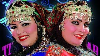 TISLATIN ONZAR  | Music Tachlhit ,tamazight
