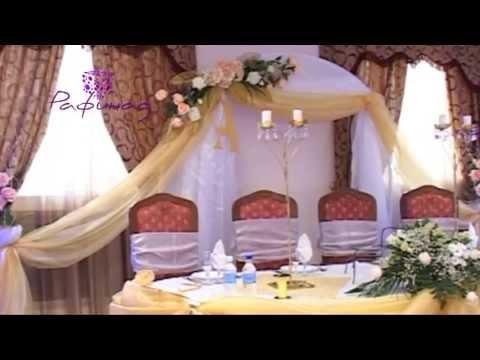 Оформление зала на свадьбу в Хабаровске.