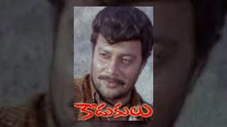 Kodukulu Telugu Full Movie