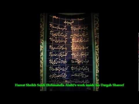 Alhaaj Muhammad Owais Raza Qadri Best Naat Up Load - Balaghal...