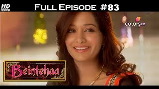 Beintehaa - Full Episode 83 - With English Subtitles