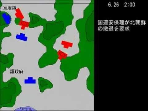yuurei962 朝鮮戦争前半 yuurei962  朝鮮戦争前半
