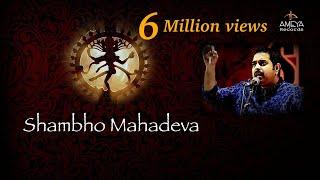Download Shambo Shiva Shambo Shankar Mahadevan Video Song