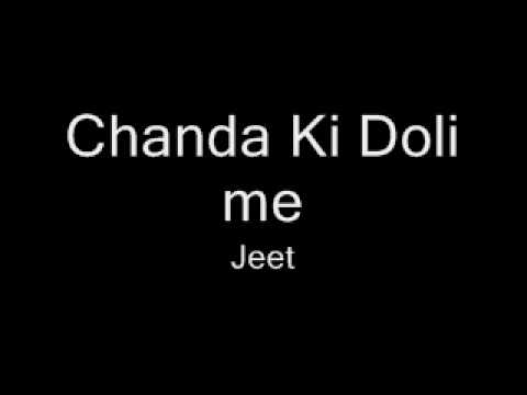 chanda ki doli me.wmv