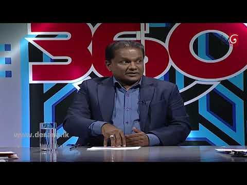 360 with Thilanga Sumathipala ( 18-06-2018 )