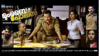 Mumbai Police - Mumbai police thememusic (Malayalam movie)