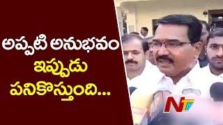 Minister Niranjan Reddy Face To Face   Telangana Cabinet Expansion   NTV