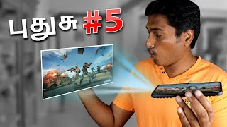 Tech புதுசு #5 | Top 5 New Technology that is very useful in 2019