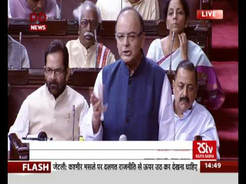 RS: Leader of the House Arun Jaitley speaks on Kashmir Violence