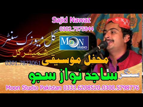 Yari Sade Nal Sajid Nawaz Saju Moon Studio Pakistan