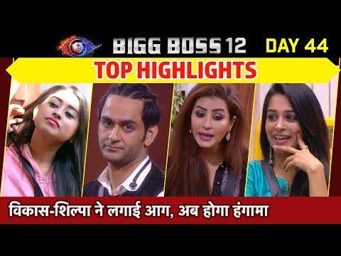 Bigg Boss 12- 30 Oct: Shilpa Shinde & Vikas Gupta ने ली ENTRY, Dipika  को कहा Sreesanth से रहे दूर