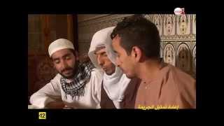 masrah aljarima مسرح الجريمة: خلية فتح الأندلس