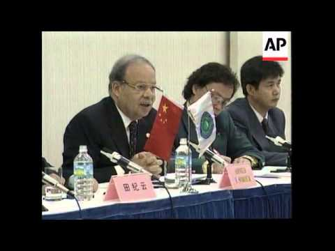CHINA: BEIJING: 96TH INTER PARLIAMENTARY CONFERENCE PREVIEW