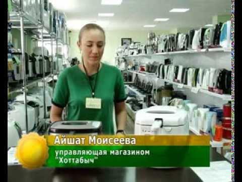 Видео как выбрать фритюрницу