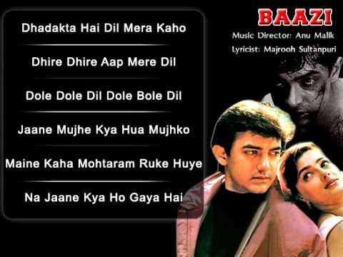 Baazi - All Songs - Aamir Khan - Mamta Kulkarni - Udit Narayan...