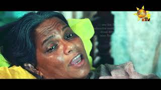 Hiru Poya Drama - Sasara Sewaneli | Daru Senehsa | 22nd December 2018
