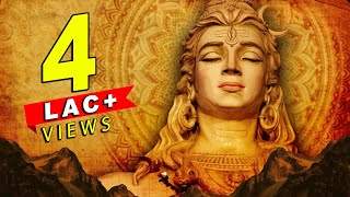 Mahadeva Jane Ko Paisa Do Na | Hindi Devotional Song | Vedprakash Shukla,Shrikant | Suman Audio