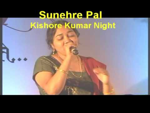 tere bina zindagi se koi shikwa by nancy brown