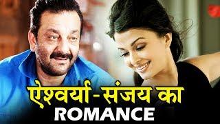 Aishwarya के साथ रोमांस करेंगे Sanjay Dutt - Malang Movie