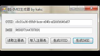[BlueStacks] How to change the IMEI (Device ID) of BlueStacks (Method 1)