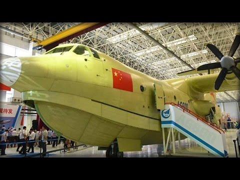 CHINA REVEALS WORLD'S LARGEST AMPHIBIOUS AIRCRAFT