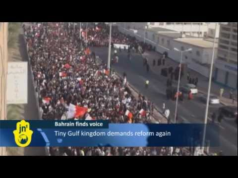Thousands of Shiites march in Bahrain: Sign of Shiite uprising against Sunni al-Khalifa family