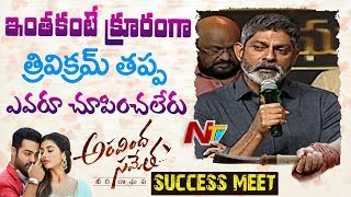Jagapathi Babu Emotional Speech @ Aravinda Sametha Success Meet || Trivikram || Pooja
