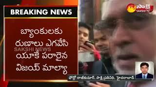 UK court orders extradition of Vijay Mallya to India -- విజయ్ మాల్యాకు బ్రిటన్ కోర్టులో ఎదురుదెబ్బ - netivaarthalu.com