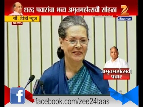 New Delhi : Sonia Gandhi And Manmohan Singh On Sharad Pawar Birthday 10th December 2015