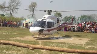 Manoj Tiwari BJP MP Helicopter Landing At Gurukhet Bahraich 25 February 2017