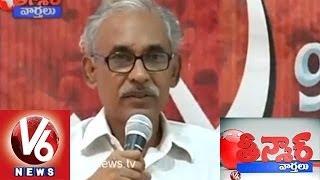 Erra Janda - Raghavula Katha - Teenmaar News