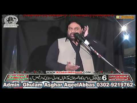 Shaukat Raza Shaukat || Majlis 6 Rabi Awal 2018 Allama Iqbal Colony Faisalabad ||