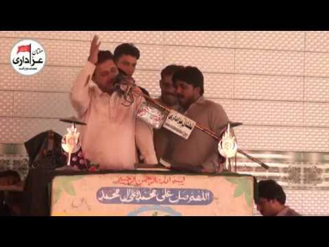 Zakir Bilal Hussain Ratta | Majlis 12 May 2018 | Imambargah Zainbia JanoWala BhawalPur