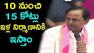 KCR Press Meet After TRS Election Manifesto | Kcr Speech | Telangana Politics | Top Telugu Media