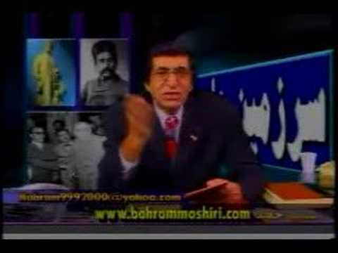 توصیف حکیم از مهاجمان عرب - Bahram Moshiri