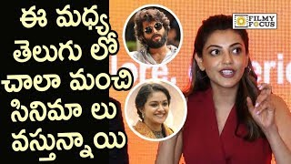 Kajal Agarwal Superb Words about Mahanati Movie, Arjun Reddy and TFI Movies Success