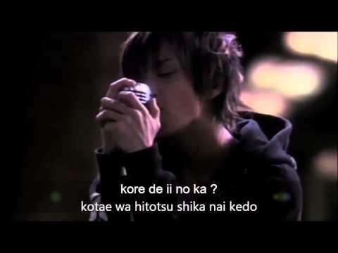 Girugamesh - Crying rain lyrics